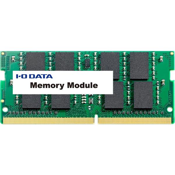 ノート用 PC4-2133 DDR4-2133 260ピン 8GB 簡易包装モデル